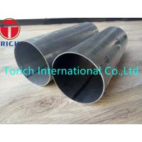 Round Aluminized Welded Carbon Steel Tube OD 127mm WT 1.5mm For Automotive Parts Manufactures