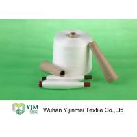 China Full Dull White / Polyester Sewing Thread Z Twist with Ring Spinning Technics wholesale