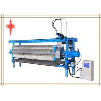 Automatic Pulling Plate Filter Press(Series 1000) Manufactures