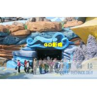 Theme Park 4D Cinema Equipment With Fire And Laser Effects Manufactures