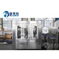China 4000BPH Fruit Juice Hot Filling Machine / Coconut Water Processing Machine on sale