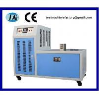 China CDW-30/40/60/80/110 low temperature test box on sale