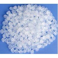 China recycled LDPE resin on sale