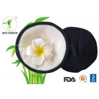 China Little Lamb Bamboo Reusable Pads Anti bacterial / Super Softness Feature on sale