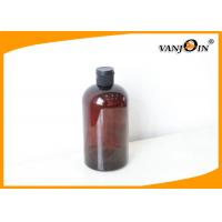Colored PET Cosmetic Bottles , Personal Care Plastic Boston Bottle 500ml Manufactures
