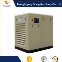 60HP Air Compressor Machine / Quiet Air CompressorWith Air Cooling System Manufactures
