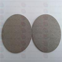 China air filter base plate air filter top plate on sale