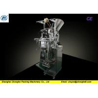 Automatic Coffee Powder Packing Machine With 3/4 Sides Seal / Pillow Seal Manufactures