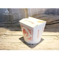 Hot Food To Go Food Containers Biodegradable Noodle Box Kraft Paper Manufactures