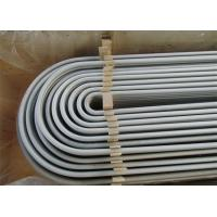 SA213 TP304 Stainless Steel U Bend Pipe ,stainless steel heat exchanger tubes Manufactures