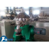 China Chinese Medicine Extraction Stainless Steel Industrial Disc Bowl Centrifuge Machine on sale