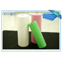 Hygeian Polypropylene Non Woven Fabric Used as Medical Bedsheet or Surgical Mask Manufactures