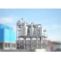 China Fruit / Vegetable Paste evaporation equipment High Productivity Customized Voltage on sale