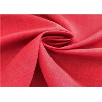 170D Plain Lightweight Breathable Performance Fabric Outdoor For Sports Wear Jacket Manufactures