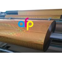 PET Material Holographic Film Thickness 12 Mic - 26 Mic Over 150 Patterns Optional Manufactures
