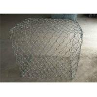 Quality Shuxin Hex Gabion Wire Mesh Gabion Baskets Stone Boxes Wire Mesh Cage Retaining Wall for sale