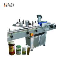 450KG Trigger Spray Bottle Capping Machine 20-120mm Cap Diameter Manufactures