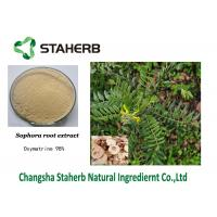 Oxymatrine Concentrated Plant Extract Insecticide Pesticide 98% Purity Manufactures