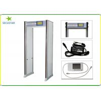 33 Alarm Zones Walk Through Metal Detector Designed Can Be Used In Police Office Manufactures
