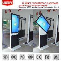 42 Rotated touch lcd panel full hd advertising display with digital totem 1000 nit lcd Manufactures