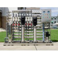 Brackish Water Seawater Ro Plant , Sea Water Purification System For Water Treatment Manufactures