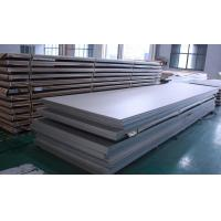 Decorative Building 904L Stainless Steel Sheet , UNS S08904 SS 904L Plate Manufactures