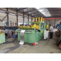 China Safety Corrugated Sheet Roll Forming Machine , Power Transformer Fin Making Machine on sale