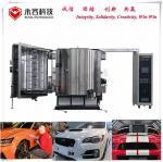 Vacuum Sputtering Thin Film Deposition Equipment , Thermal Evaporation Equipment For car Plastic parts Manufactures