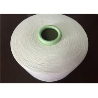 Custom Polyester Carded Cotton Blend Yarn Ring Spun Used for Garment Fabrics Manufactures