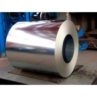 Galvanized Steel Coil Stock Manufactures