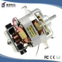China mixer grinder motor on sale