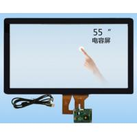 China 55 Custom Projective Capacitive Touch Screen Panel / Multi Touch Capacitive Screen on sale