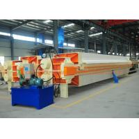 China Fully Automatic Industrial Filter Press ≥0.6MPa Filter Pressure High Efficiency on sale
