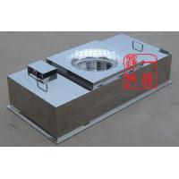 Cold Steel 120W HEPA Clean Room Air Filters Purification FFU with ISO Approvals Manufactures