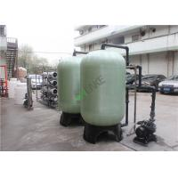 Water Treatment System Industrial Water Purification Equipment With Filter Cartridge Manufactures