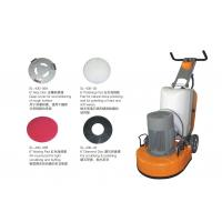 China High Speed Floor Buffer Commercial Floor Cleaning Machines with 2200W motor on sale