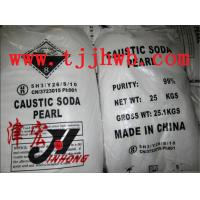 Buy cheap caustic soda beads/pearls 99% from wholesalers