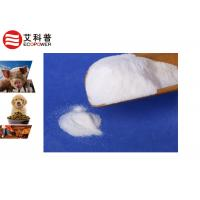 High Absorption Microspheres Silica Precipitated Silica dioxide for Feed Supplement