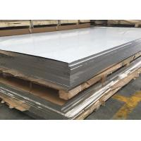 China Low Density Custom Aluminium Sheet , High Tensile Strength 5083 Aluminum Plate on sale