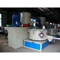 China Automatic Plastic Auxiliary Machine / PP PE PVC High Speed Mixer ISO CE on sale