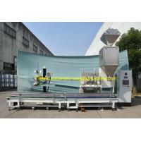 25 Kg Gravity Open Mouth Bagging Machine Fast Speed For Granule Grain Rice Particle Manufactures