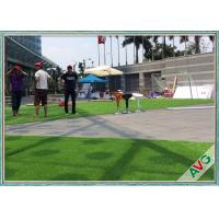 Commercial Home Decoration Artificial Grass Mat For Gardening  Landscaping Manufactures