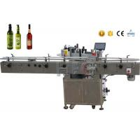 Automatic round bottle labeling machine with fixed position function