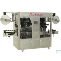 Stainless Steel Shrink Sleeve Labeling Machine 300 - 350 BPM Capacity Manufactures
