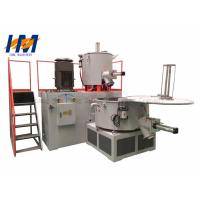 Hot And Cold PVC High Speed Mixer High Shear Wet Granulation Discharging Thoroughly Manufactures