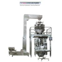 China Automatic screw weighing packing machine on sale