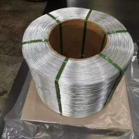 3.05mm Hot Dipped Galvanized Steel Wire For ACSR Conductor With Z2 Packing Manufactures