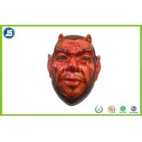 Embossing Prinbting PET Full Face Plastic Mask For Masquerade Ball Manufactures