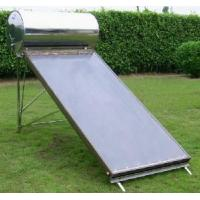 China Flat Panel Solar Water Heater on sale