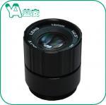 3 Megapixel CS Camera Lens 4-16mm Focal Length IP Camera Board CS Mount Lens Manufactures